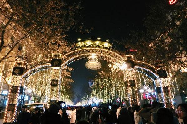 哈爾濱圣誕節去哪吃2020