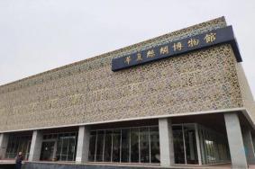 2020阜陽華夏絲綢博物館門票交通天氣 華夏絲綢博物館旅游攻略
