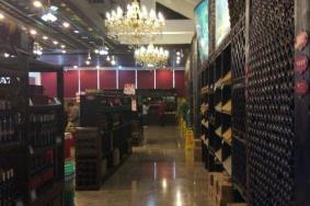 2020云南紅酒莊旅游攻略 云南紅酒莊好玩嗎