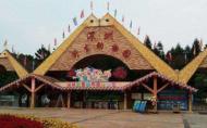 深圳野生動物園旅游攻略 門票多少一張