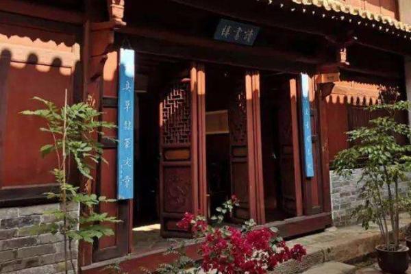 2020袁嘉谷故居旅游攻略 袁嘉谷故居在哪里