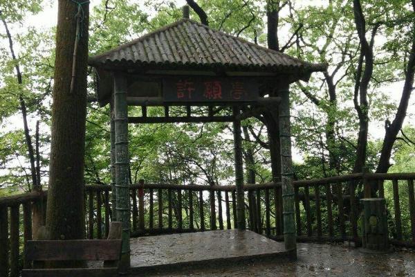 歌樂山國家森林公園好玩嗎 景點介紹及門票交通