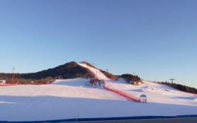 2020-2021天定山滑雪場門票價格及開放時間