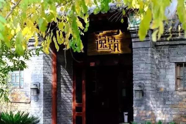 北京可以泡溫泉的民宿 北京溫泉民宿推薦