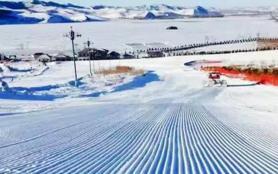 遼寧有哪些滑雪場 2020遼寧各大滑雪場開放時間