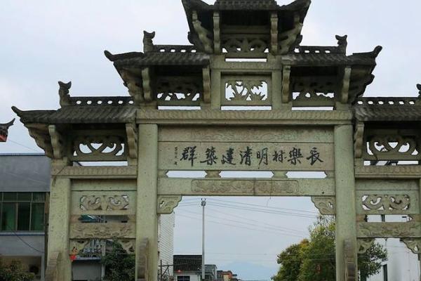 2020长乐村旅游攻略 长乐村有什么好玩的景点