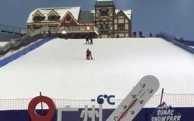 2020-2021廣州融創雪世界門票 廣州融創雪世界好玩嗎