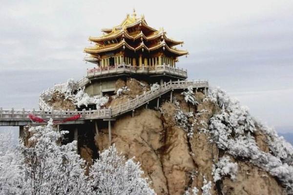 2021洛陽老君山風景區門票價格 洛陽老君山雪景好看嗎