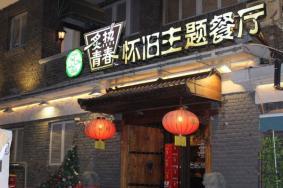 天津餐廳推薦 天津好吃不貴的美食店