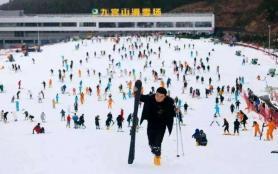 2020-2021年九宮山滑雪場開放時間及交通指南