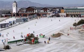 2020-2021北京南山滑雪場開放時間 北京南山滑雪場門票預訂