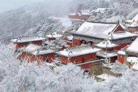 泰山下雪会封山么 2020泰山什么时候下雪