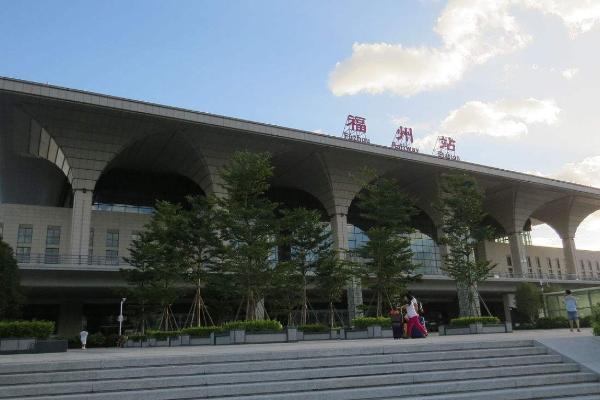 福州火車站有幾個 福州交通指南及景點美食介紹