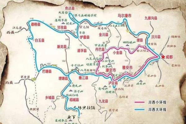 川西冬季自駕游最佳線路圖