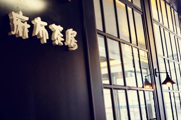 深圳特色美食小吃 美食及餐廳介紹