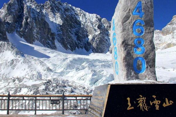 玉龍雪山幾月份去最好 玉龍雪山門票多少錢
