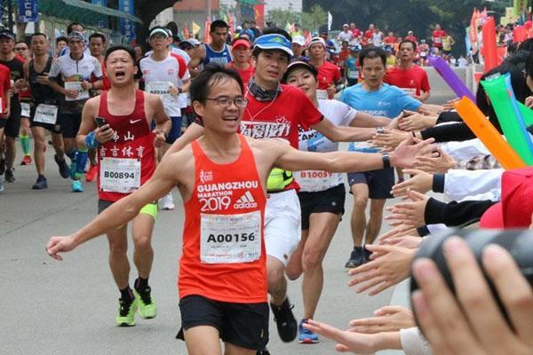 2020广州黄埔马拉松赛起跑点在哪里-比赛线路
