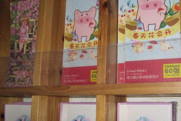 杭州文藝購物地點 杭州購物推薦