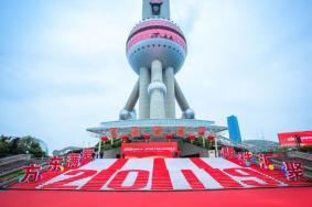 2021上海東方明珠元旦登高健康跑報名時間及報名入口-裝備領取指南