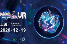 上海BML-VR2020全息演唱會 時間-地點-交通