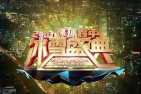 2020-2021北京衛視跨年演唱會嘉賓 北京衛視跨年演唱會在哪里舉辦