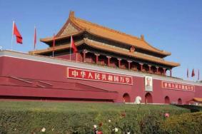 冬季北京哪里好玩 冬季北京旅游攻略
