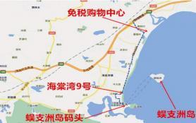 三亞旅游攻略自由行最佳線路 三亞旅游景點有哪些