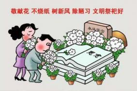 2020上海冬至掃墓怎么預約 上海冬至祭掃交通攻略
