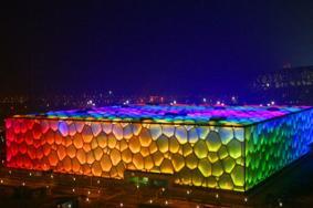 2020-2021北京水立方冰壺體驗 時間-地點-門票