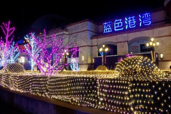 2021北京元旦跨年去哪里比較好 北京元旦跨年活動2021
