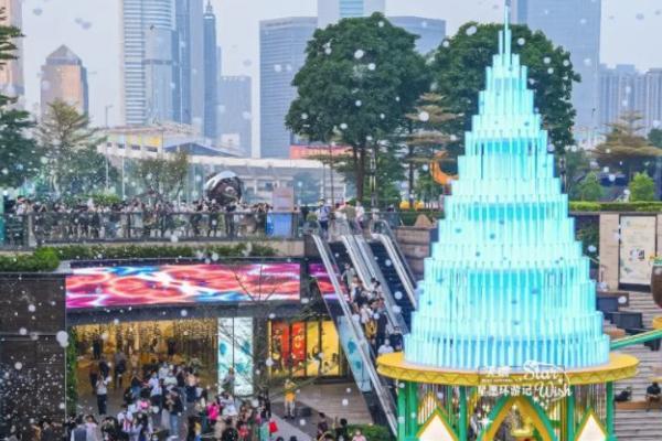 2021廣州天環星愿環游記主題展在哪里 天環星愿環游記主題展覽攻略