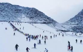2021年元旦重慶滑雪場哪個最好玩-有什么活動