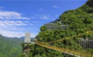 九皇山最佳旅游季节及游玩攻略