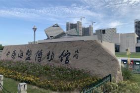 2021中國海鹽博物館地址簡介交通及游玩攻略