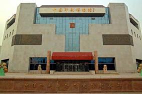 1月19日起北京中國印刷博物館閉館通知