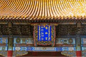 北京雍和宮現在開放嗎 2021春節預約指南