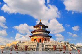 2021北京天壇公園補發節氣紙質版紀念門票