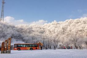 2021西岭雪山滑雪场门票多少钱 西岭雪山滑雪场游玩攻略