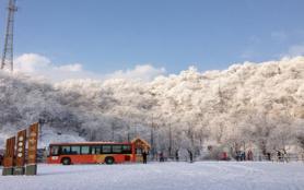 2021西嶺雪山滑雪場門票多少錢 西嶺雪山滑雪場游玩攻略