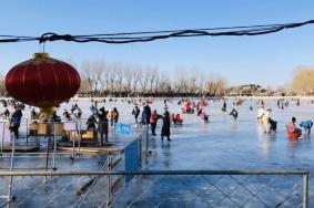北京什剎海冰場關停退票2021 什剎海冰場春節開門嗎