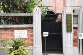 2021上海鲁迅故居地址门票开放时间及景点介绍