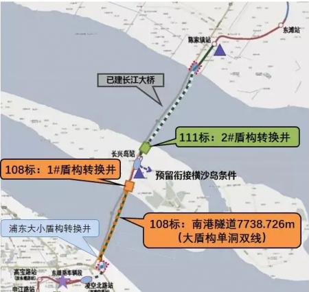 上海地铁15号线什么时候通车-运营时间及站点