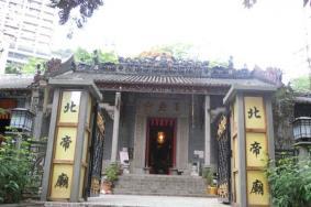 2021香港北帝庙门票交通天气 北帝庙旅游攻略