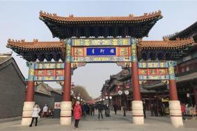2021天津杨柳青镇门票地址交通及游玩攻略
