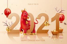 2021上海春節去哪里玩比較好
