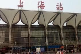 上海各大火車站進出站時需要核酸檢測證明嗎
