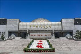 2021平津战役纪念馆介绍开放时间门票地址及游玩攻略