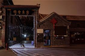 2021天津戏剧博物馆简介门票开放时间电话及游玩攻略