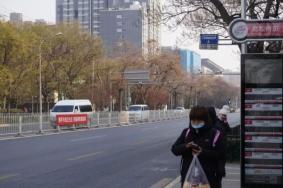 2021北京春節公交車運行調整措施