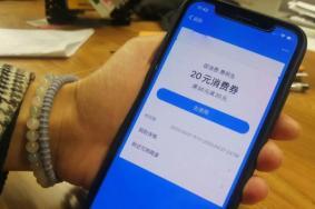 2021北京文惠券領取指南 北京文惠券通用券哪些能用